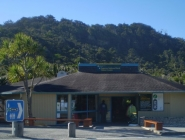 Paparoa National Park Visitor Centre, Punakaiki